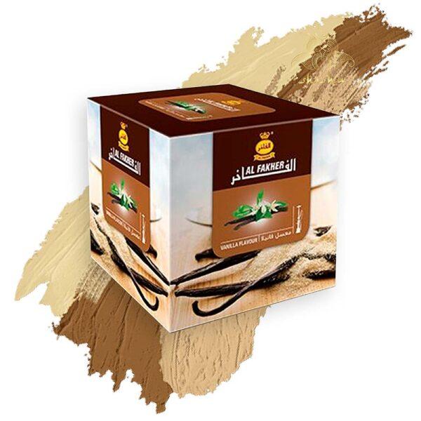 al-fakher-vanilla